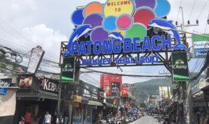 パトンビーチのバングラ通り