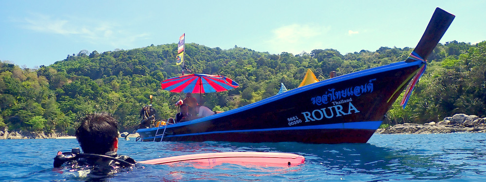 ロングテールボートでダイビングしよう!